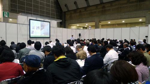 ジャパンホームショー/建築知識実務セミナー 任務完了