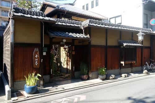 十四春旅館@冬の京都2020