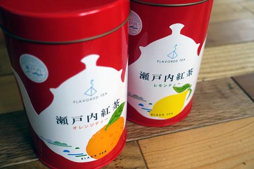 瀬戸内紅茶