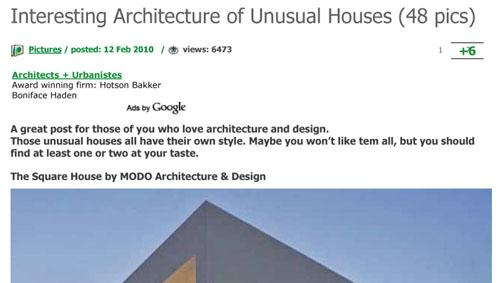 46件の個性的で面白いデザインの建築物