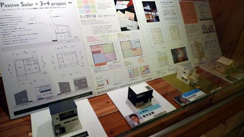 展示会 『建築家が手掛ける24坪の家』 vol.2